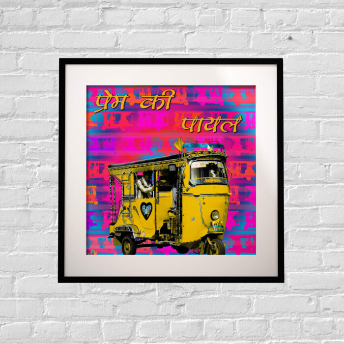 Prem Ki Payal Art Print