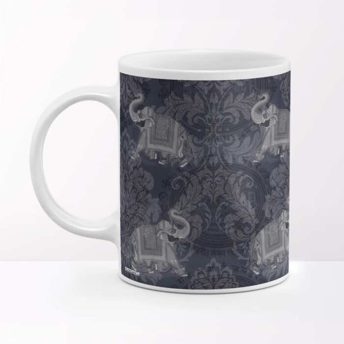 Elephant Themed Travel Coffee Mug